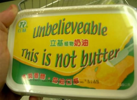 Funny Picture - Asian Knockoffs